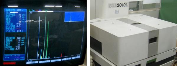 【貴金属分析機】分析機に金属を入れると数秒間で含まれる金属の素材を分析する事ができます。左のパソコンには金・銀・プラチナなどの含有率が数値とグラフに表示され、成分に間違いがないかチェックが行われています。